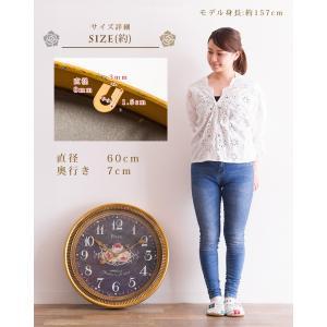 掛け時計 ウォールクロック 壁掛け時計 直径60cm 大型タイプ シャビー加工 アンティーク風 エレガントデザイン インテリア|enjoy-home|02