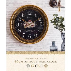 掛け時計 ウォールクロック 壁掛け時計 直径60cm 大型タイプ シャビー加工 アンティーク風 エレガントデザイン インテリア|enjoy-home|03