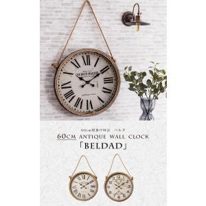 掛け時計 ウォールクロック 壁掛け時計 直径60cm 大型タイプ パイレーツ風デザイン 海賊デザイン シンプル インテリア|enjoy-home|04