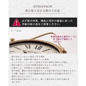 掛け時計 ウォールクロック 壁掛け時計 直径60cm 大型タイプ パイレーツ風デザイン 海賊デザイン シンプル インテリア|enjoy-home|08