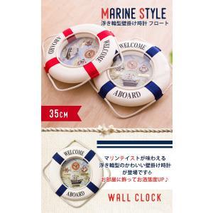 掛け時計 壁掛け時計 インテリア 幅35cm ウォールクロック マリンテイスト 浮き輪モチーフ 浮き輪型 時計 単三電池 ステップ秒針 enjoy-home 04
