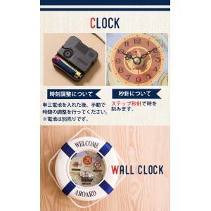 掛け時計 壁掛け時計 インテリア 幅35cm ウォールクロック マリンテイスト 浮き輪モチーフ 浮き輪型 時計 単三電池 ステップ秒針 enjoy-home 07