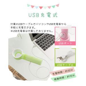 ハンディファン 小型扇風機 羽根なし USB充電式 コンパクト 持ち運び可能 かわいいデザイン お子様も安心 充電式 キャンプ レジャー|enjoy-home|10