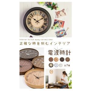 掛け時計 壁掛け時計 電波時計 電波 時計 ウォールクロック 木目調|enjoy-home|05