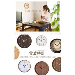 掛け時計 壁掛け時計 電波時計 電波 時計 ウォールクロック 木目調|enjoy-home|07