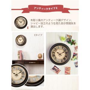 掛け時計 壁掛け時計 電波時計 電波 時計 ウォールクロック 木目調|enjoy-home|09