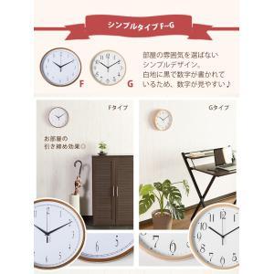 掛け時計 壁掛け時計 電波時計 電波 時計 ウォールクロック 木目調 enjoy-home 10