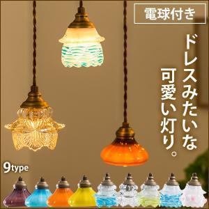 ペンダントライト ガラス 天井照明 シーリングライト LED 間接照明