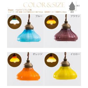 ペンダントライト ガラス 天井照明 シーリングライト LED 間接照明|enjoy-home|02