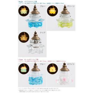 ペンダントライト ガラス 天井照明 シーリングライト LED 間接照明|enjoy-home|03