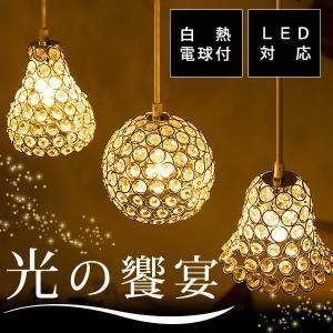 ペンダントライト 天井照明 間接照明 おしゃれ アクリル シーリングライト LED  《clearance》|enjoy-home