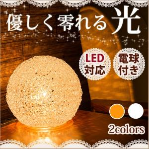 テーブルライト テーブルランプ デスクライト 照明 ライト 間接照明 フロアライト LED対応 アクリル PSE準拠 オブジェ インテリア  《clearance》|enjoy-home
