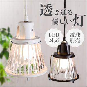 ペンダントライト LED 天井照明 アクリル スポットライト 間接照明 天井照明 おしゃれ 照明器具 コード調節 長さ調節  《clearance》|enjoy-home