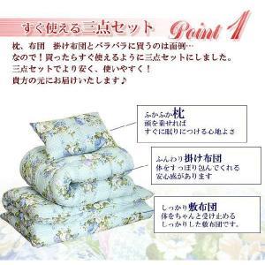 布団セット シングル 布団3点セット 日本製|enjoy-home|03