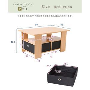 テーブル 木製 センターテーブル 引き出し ロ...の詳細画像2