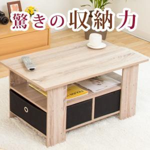 テーブル 木製 センターテーブル 引き出し ローテーブル コーヒーテーブル 北欧 カフェ 収納ケース付き 収納棚  訳あり/わけあり enjoy-home 04