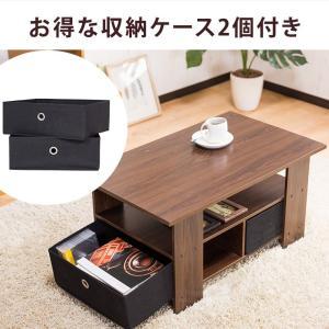 テーブル 木製 センターテーブル 引き出し ローテーブル コーヒーテーブル 北欧 カフェ 収納ケース付き 収納棚  訳あり/わけあり enjoy-home 05