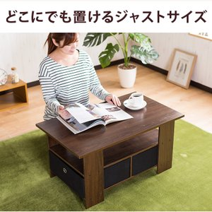 テーブル 木製 センターテーブル 引き出し ローテーブル コーヒーテーブル 北欧 カフェ 収納ケース付き 収納棚  訳あり/わけあり enjoy-home 07