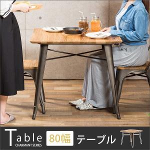テーブル 80cm幅テーブル ダイニング リビング 木製テーブル 正方形 80×80cm カフェ風 ニレ材 省スペース おしゃれ|enjoy-home