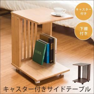 サイドテーブル 2段棚 キャスター付き コの字タイプ ベッドサイド ソファサイド テーブル 机 つくえ PU塗装 小物置き enjoy-home