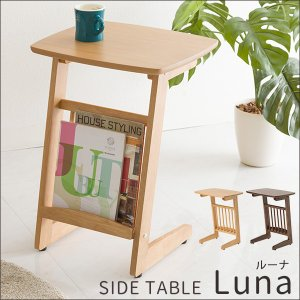 サイドテーブル コの字タイプ マガジンラック付き ベッドサイド ソファサイド テーブル 机 つくえ PU塗装 小物置き|enjoy-home