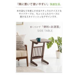 サイドテーブル コの字タイプ マガジンラック付き ベッドサイド ソファサイド テーブル 机 つくえ PU塗装 小物置き|enjoy-home|07