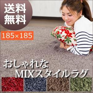 シャギーラグ ラグマット 2畳 シャギーラグカーペット 洗える 正方形 ラグ マット ホットカーペット対応 ウォッシャブル|enjoy-home