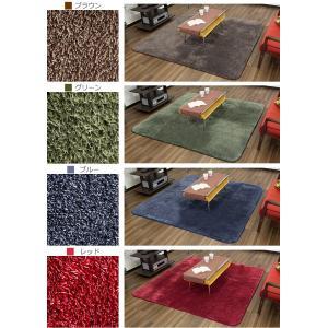 シャギーラグ ラグマット 2畳 シャギーラグカーペット 洗える 正方形 ラグ マット ホットカーペット対応 ウォッシャブル|enjoy-home|02