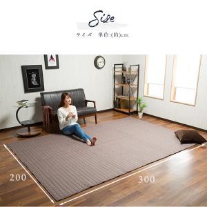 キルトラグ ラグマット カーペット 3畳 200×300 デニム地 洗える オールシーズン 長方形|enjoy-home|03