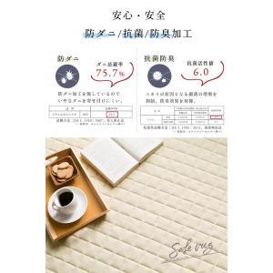 キルトラグ ラグマット カーペット 3畳 200×300 デニム地 洗える オールシーズン 長方形|enjoy-home|05