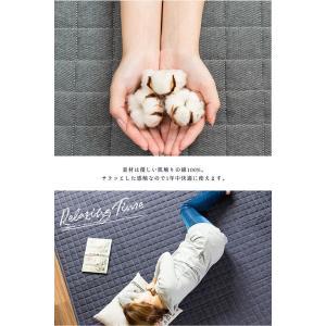 キルトラグ ラグマット カーペット 3畳 200×300 デニム地 洗える オールシーズン 長方形|enjoy-home|06