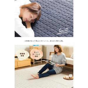 キルトラグ ラグマット カーペット 3畳 200×300 デニム地 洗える オールシーズン 長方形|enjoy-home|07