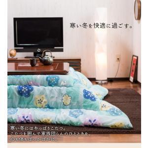 こたつ布団 掛布団 180×180cm 花柄 和風 正方形 日本製 あったか 団らん おしゃれ enjoy-home 05