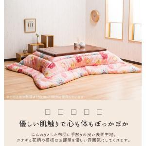 こたつ布団 掛布団 180×180cm 花柄 和風 正方形 日本製 あったか 団らん おしゃれ enjoy-home 06