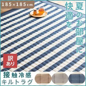 ラグ ラグマット 2畳 洗える ひんやりラグ カーペット ボーダー柄 プリント柄 冷感 二畳 正方形 ウォッシャブル|enjoy-home