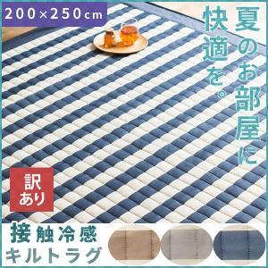 ラグ ラグマット 3畳 洗える ひんやりラグ カーペット ボーダー柄 プリント柄 冷感 三畳 長方形 ウォッシャブル|enjoy-home