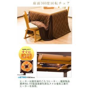 こたつ ダイニングこたつセット 4点セット 80×80cm 正方形 保温性 素早く温まる メーカー保証1年付き こたつ 掛け布団 チェア|enjoy-home|04