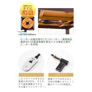 こたつ ダイニングこたつセット 120×80cm 長方形 5点セット 保温性 素早く温まる メーカー保証1年付き こたつ チェア|enjoy-home|04