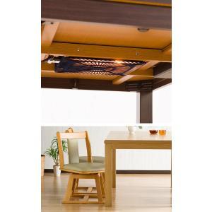 こたつ ダイニングこたつセット 120×80cm 長方形 5点セット 保温性 素早く温まる メーカー保証1年付き こたつ チェア|enjoy-home|08