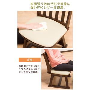 ダイニングチェア チェア 回転チェア 360度回転 椅子 いす イス こたつ 仕切り板 滑り止め クッション座面 ミドルバック|enjoy-home|11