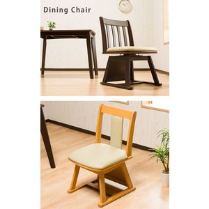 ダイニングチェア チェア 回転チェア 360度回転 椅子 いす イス こたつ 仕切り板 滑り止め クッション座面 ミドルバック|enjoy-home|13