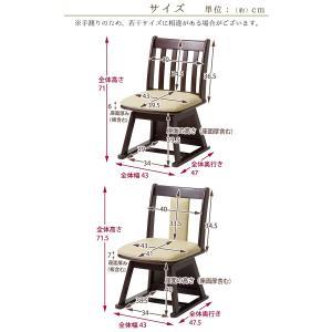 ダイニングチェア チェア 回転チェア 360度回転 椅子 いす イス こたつ 仕切り板 滑り止め クッション座面 ミドルバック|enjoy-home|03