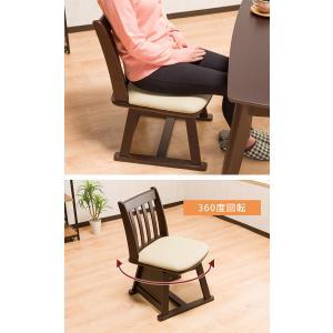 ダイニングチェア チェア 回転チェア 360度回転 椅子 いす イス こたつ 仕切り板 滑り止め クッション座面 ミドルバック|enjoy-home|04