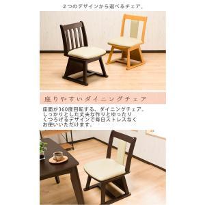 ダイニングチェア チェア 回転チェア 360度回転 椅子 いす イス こたつ 仕切り板 滑り止め クッション座面 ミドルバック|enjoy-home|07