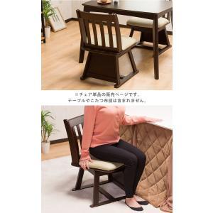ダイニングチェア チェア 回転チェア 360度回転 椅子 いす イス こたつ 仕切り板 滑り止め クッション座面 ミドルバック|enjoy-home|10