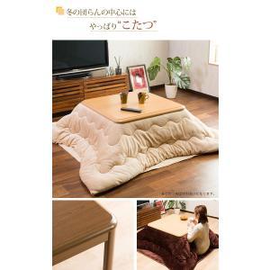 こたつ こたつテーブル 炬燵 コタツ 正方形 幅80cm リビングテーブル 継脚付き 薄型ヒーター 1年中使える メーカー1年保証|enjoy-home|04