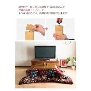 こたつ こたつテーブル 炬燵 コタツ 正方形 幅80cm リビングテーブル 継脚付き 薄型ヒーター 1年中使える メーカー1年保証|enjoy-home|10