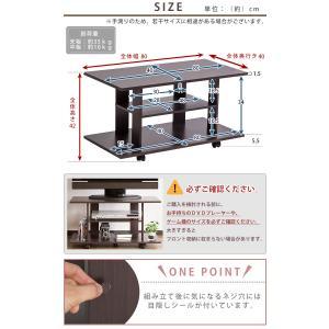 テレビボード テレビ台 ローボード テレビラック TV台 TVボード 木製 収納 ロータイプ コンパクト 32V型対応 幅80cm シンプル|enjoy-home|03