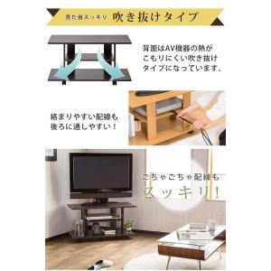 テレビボード テレビ台 ローボード テレビラック TV台 TVボード 木製 収納 ロータイプ コンパクト 32V型対応 幅80cm シンプル enjoy-home 05
