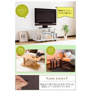 テレビボード テレビ台 ローボード テレビラック TV台 TVボード 木製 収納 ロータイプ コンパクト 32V型対応 幅80cm シンプル enjoy-home 08